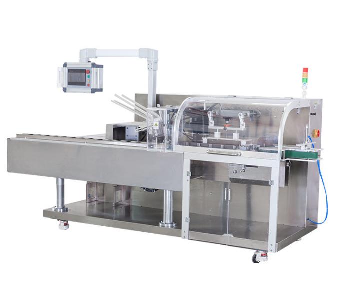 自动装盒机厂家-佛山迈特凯包装机械