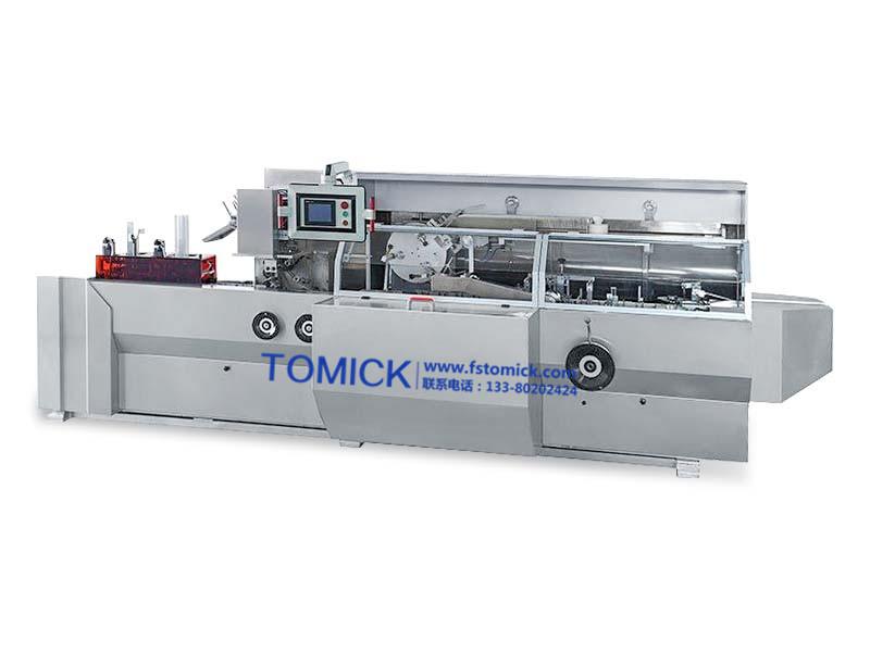 TMK-150连续式装盒机,全自动高速装盒机,药品装盒机