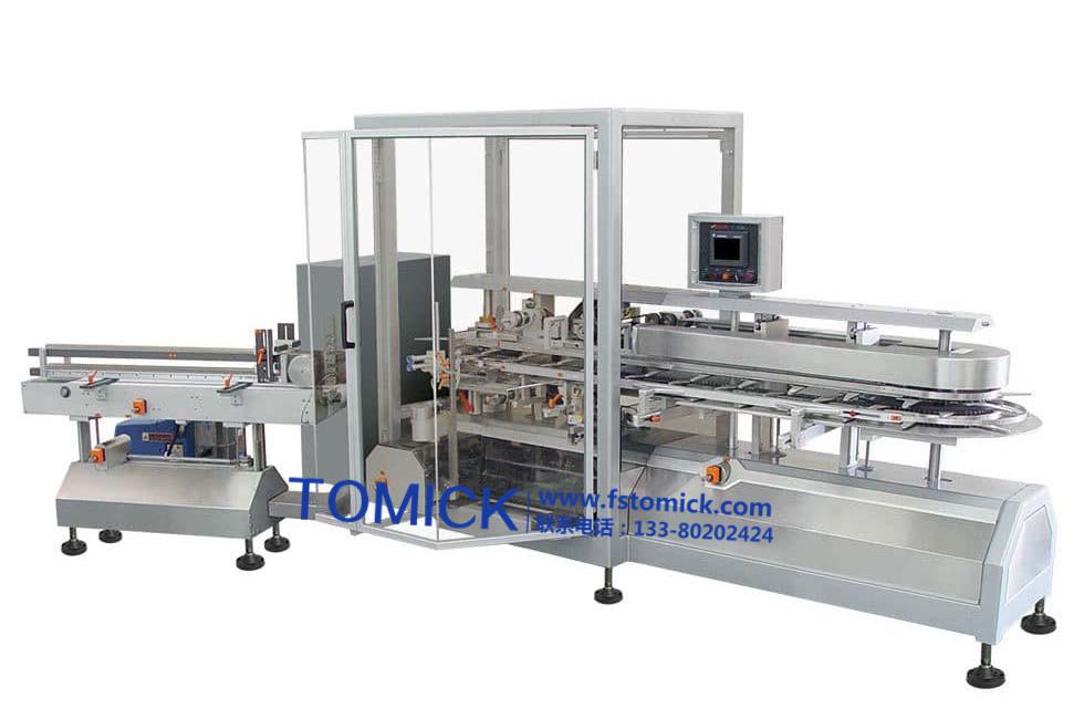TMK-60L装盒机,连续式装盒机,牙膏高速装盒机