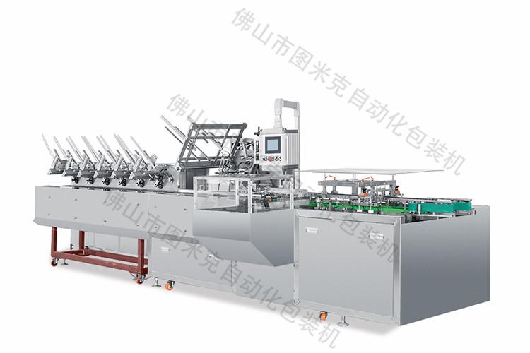 TMK-60B装盒机,日用行业高速装盒机,纸巾高速自动装盒机
